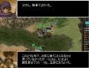 ドラゴンクエスト三国志Ⅸ Level66 鄴攻略開始。