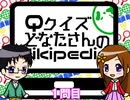 【CM】めがねこタイム第253回放送ダイジェスト
