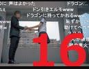 【会員生放送】タンクトップ通信 第16号