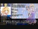 【ゆっくり人狼】クッキー☆ガバガバ改変東方人狼 妖狐視点5日目【19D猫】