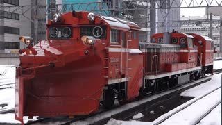 【ラッセル車通過シーン有り】札幌駅(JR函館本線)を発着する列車を撮ってみた~その2~