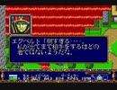 [実況]メガドライブミニで遊ぶぞ!part59