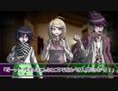 【V3×死亡フラグ】紫目トリオがRPオンリーで死亡フラグTRPGするだけ