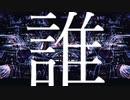 ストロボサーチ/闇音レンリ