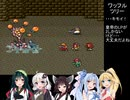 【ロマンシング サ・ガ2】ロマペパpart14【VOICEROID実況】