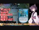 #57 MTG:アリーナから始める決闘生活「ドローとタッパーでソリティアしちゃえ!青信心特殊勝利のすゝめ」【東北きりたん実況】