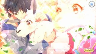 【プリンセスコネクト!Re:Dive】キャラクターストーリー リマ Part.06