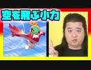 【レベル縛り】初見で縛り実況プレイはスゴい辛い:Part27【ポケモン剣盾】