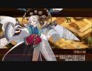 秘伝武具 とある女神の一日-難- 6人平均レベル1【城プロRE】
