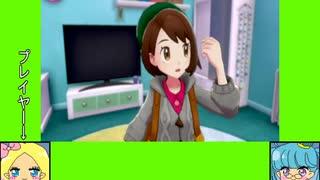 #1-1 ウェザーゲーム劇場『ポケットモンスター シールド』