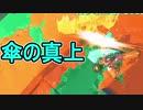 【日刊スプラトゥーン2】ランキング入りを目指すローラーのガチマッチ実況Season22-26【Xパワー2424ホコ】ダイナモローラーテスラ/ウデマエX/ガチホコ