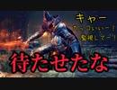 【ダークソウル3】薪の王の登場!深淵の監視者が強いしカッコイイ【初見実況プレイ# 15】