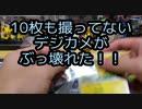 【雑談】ポケモンカードをスリーブに入れながら雑談する動画!!!久しぶりにラムネ食べたけどうまいね!!