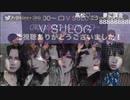 2020.02.25放送 『ViSULOGチャンネル「彩冷える特番〜色纏う人展〜」』