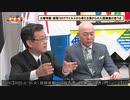 【新型コロナ】中国人が今日本にやってくる驚きの理由【外国人優遇】