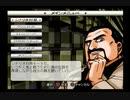(実況)PS2版 むこうぶち 第2回