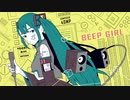 40mP feat. 初音ミク「BEEP GIRL」