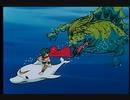 海のトリトン 第1話 海が呼ぶ少年