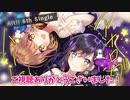 【公式MV】『アナログハート』/Alt!! 6th 【オリジナル曲】