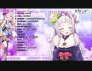 【配信切り抜き】紫咲シオンの「ね え え え 」まとめ4