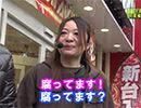 ヒロシ・ヤングアワー #410【無料サンプル】