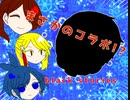 【女性実況】コーラと猫と、時々コラボ【black stories】