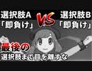 【ポケモンUSUM】人事を尽くすアグノム厨-day88-【即負け選択を回避し続けるRPGです】