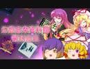 【電子音楽系】幻想音楽資料館第35回目【CD紹介】