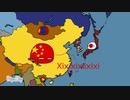 中国の歴史をポーランドボールで再現
