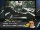 ハミルトンのチームラジオ副音声@F1 2007 モナコGP