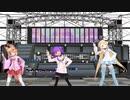 【MMD】憧れの女の子(おじさん)と私はアイドル♡踊った【カメラ配布】
