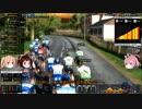 【PCM2019】超ゆっくりとツール・ド・フランス2021を走る その1