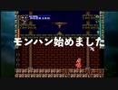 【完全初見】悪魔城ドラキュラさんX血の輪廻はじめました。29【PS4】