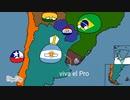 アルゼンチンとその周辺国の歴史をポーランドボールで再現