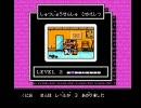 エクセルVBAアクションゲーム博物館