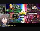 ザク改とセリフ素材が爆散させる、EXVS2ネタ動画への道 part.3