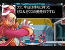 『ロックマンゼロ&ゼクス ダブルヒーローコレクション』発売おめでとうございます!!