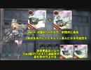 【装備考察会】中堅提督(仮)の艦隊日誌 Part.8【低速戦艦】