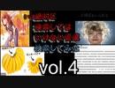 【怖くない】狂気の検索してはいけない言葉を検索してみた vol.4【分かりやすい】