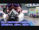 【武漢封鎖23日目:2月14日】 武漢でコロナウィルスと戦う3人の中国人家族の様子 (和訳付)