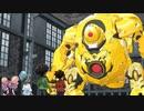 爆丸バトルプラネット  第45話「ゴールド爆丸・ゴーレーン/タリノ救出作戦!」