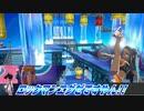 【実況】ポケモン剣盾~ロックマンエグゼですやん!!~Part29