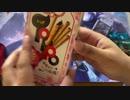 【緊張の人】 MTG開封動画 ドラゴンスター神戸三宮店オープン記念福袋1万円
