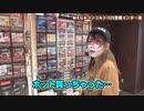 ツギハギファミリア 第45話(2/4)