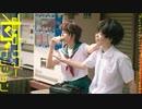 【まじっく快斗】快斗と青子で東京サマーセッション【踊ってみた】