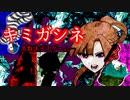 【実況】キミガシネ ‐多数決で決める!運命のデスゲーム-  最終章 #1