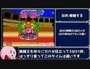 【RTA】星のカービィSDX リセット有100%RTA 1:08:28 part3/3