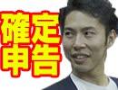 【会員限定】小飼弾の論弾2/18