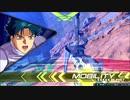 【EXVS2】 特格擦るマン 51 【F91視点】