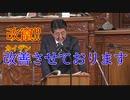 【爆笑国会】3分でわかる安倍晋三+珍言集+Part1【安倍晋喜劇】国会中継